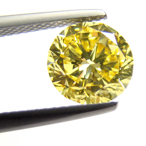 View 2.39 ct. Round FANCY VIVID YELLOW (Flawless)
